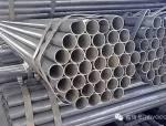 空调工程焊接钢管的分类
