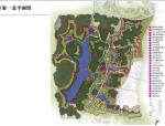 [重庆]某湖片区发展策略与概念性总体规划