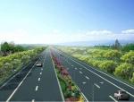 市政道路施工项目管理策划书