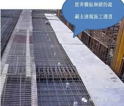 如此齐全的标准化土建施工(模板、钢筋、混凝土、砌筑)现场看看_35