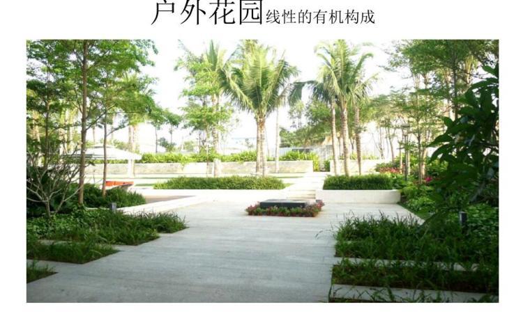 Z+T张唐景观---度假篇.pdf