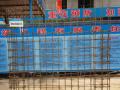 咸宁碧桂园丹工程工法样板展示施工方案