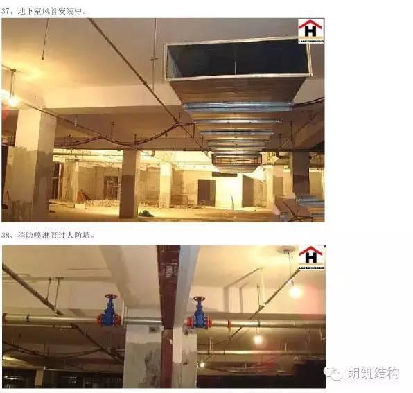 建筑、结构、施工全过程经验图解_19