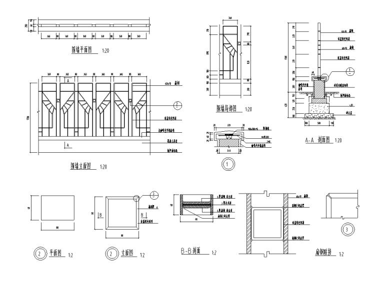 万科城市花园部分景观设计施工图-围墙设计