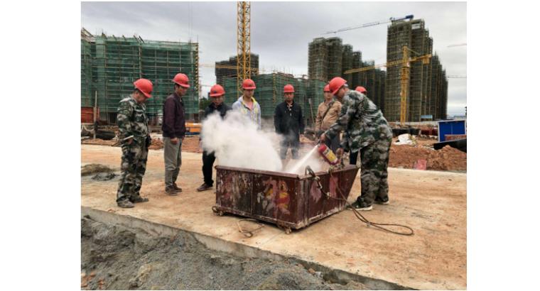 [碧桂园]建筑工地消防应急演练记录