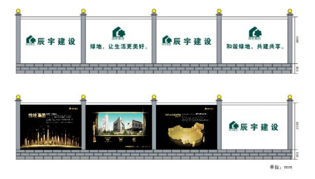 沈阳碧桂园项目施工组织设计(共272页)_1