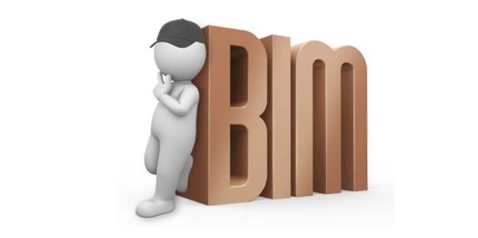 BIM设计:技术第二、管理第一_4