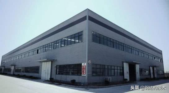 应力蒙皮效应是怎么回事?在钢结构工程设计中如何应用?