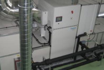 VAV空调调试方案资料下载-某大厦工程暖通空调施工方案