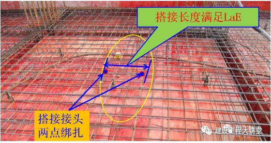 現場墻、板、梁鋼筋連接施工要點及常見問題_42