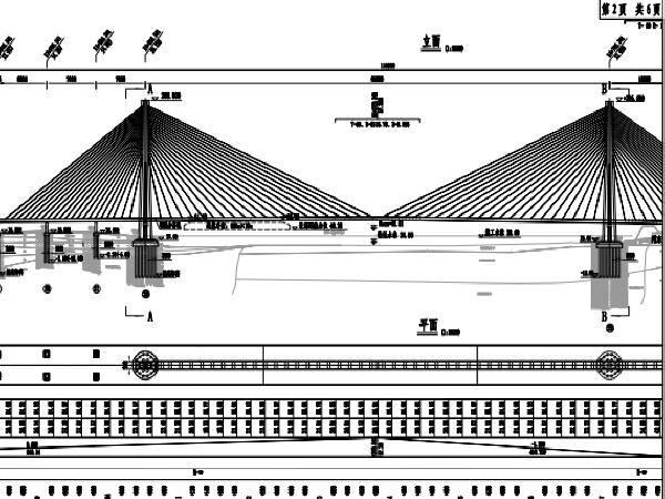 特大桥主跨658m双塔混合梁斜拉桥主桥结构图纸341张(公路桥涵设计规范JTJD60-2015)
