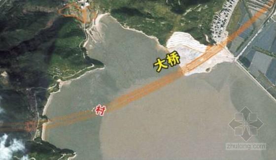 [浙江]跨海域大桥双向预应力单箱单室连续箱梁现浇支架法施工方案及计算书145页