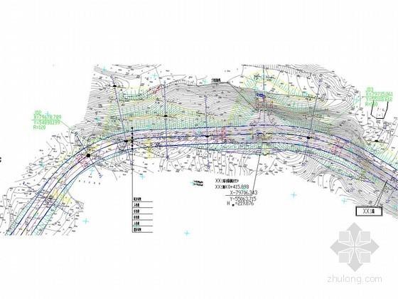 [重庆]道路工程地质勘察报告(详勘)