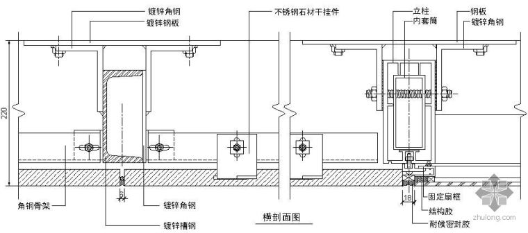 某吊挂式玻璃幕墙节点构造详图(十五)(横剖面图二)
