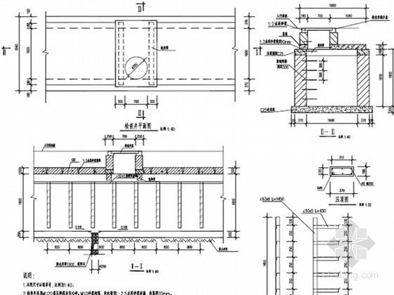 [河南]城市主干路电缆沟工程施工图设计15张
