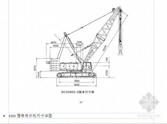 [广东]钢结构夹层吊装工程施工方案(37页 )