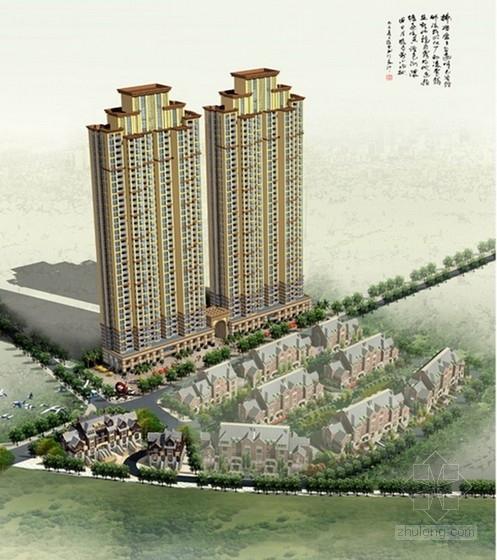 [福建]欧式Tudro风格住宅小区景观设计方案(知名设计所)-鸟瞰图