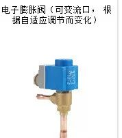 制冷系统膨胀装置解析_5