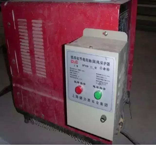 施工现场临时用电配电箱、电缆、照明规范规定,临电安全管理!_9
