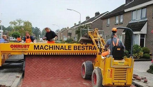 颠覆你的想象!德国的人行道铺装竟然这样施工