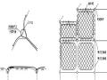 主动防护网施工工艺技术方案