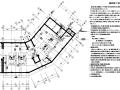 十一层住宅楼框剪结构施工图纸(CAD,30张)