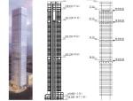 深业上城高塔结构动力弹塑性分析