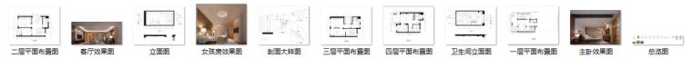 某中式建欧别墅室内装修设计施工图及效果图_12