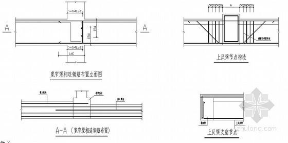 [重庆]梁配筋平面表示方法
