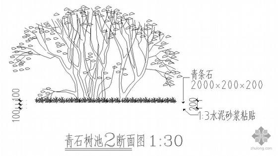 四川公司主生产区景观工程设计施工图