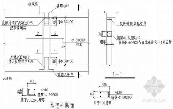 [湖北]住宅工程砌体施工方案(加气混凝土砌块、详图)