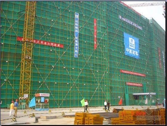 建筑工程监理安全培训讲义PPT(附图)