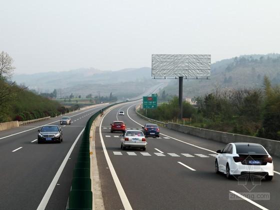 [山东]高速公路实施性施工组织设计206页(含桥涵 通道)