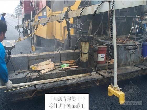 高架桥桥面沥青混凝土铺装施工方案(SBS改性沥青 DPS防水层)