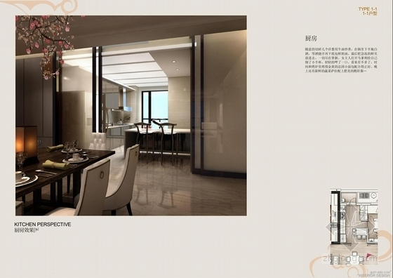 [上海]国际花园别墅三个户型室内装修室内文本汇报方案厨房效果图