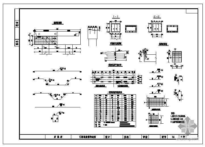 62m钢桁架人行桥全套施工图