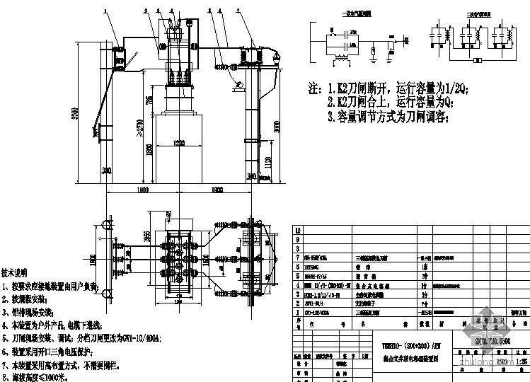 35kV变电站集合式并联电容器装置图