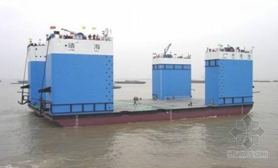 码头工程沉箱出运及安装施工方案