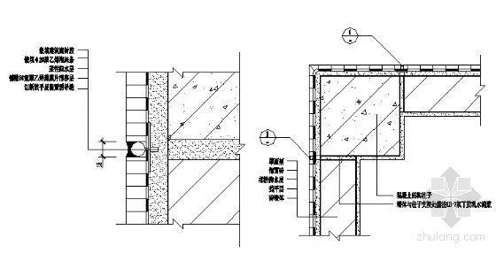 墙体与结构柱子交接处密封式构造