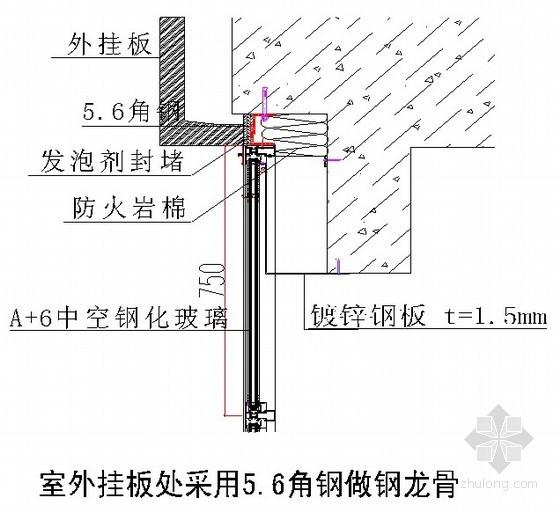 [北京]体育馆节能型门窗应用技术(铝合金门窗)