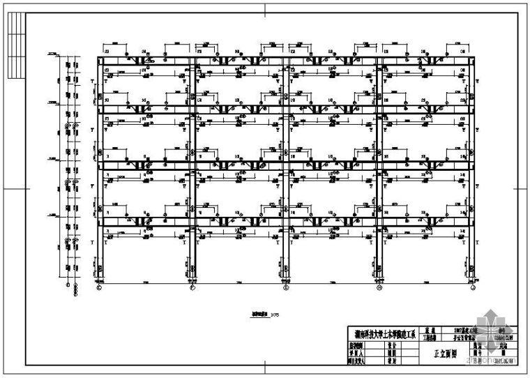 [学士]某框架商场毕业设计(计算书、施工组织设计、建筑结构设计图)_3