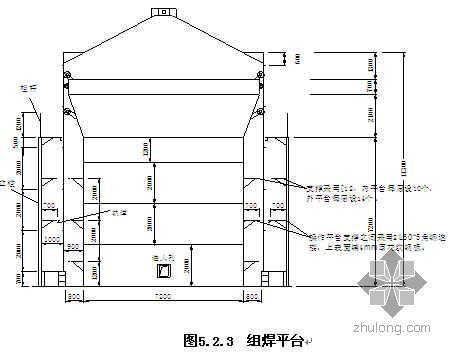 烟囱钢内筒施工工法
