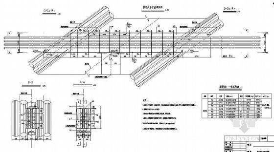 380m中承式钢管混凝土系杆拱桥拱肋处系杆盒构造节点详图设计