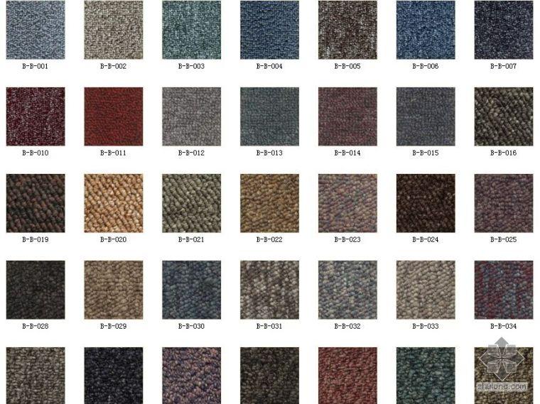 88张圈绒地毯_1