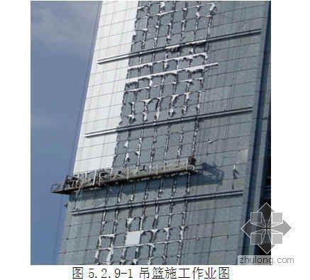 单铝板幕墙施工工法(附图片)