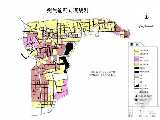 [山东]市级燃气管线专项规划毕业设计(985院校)