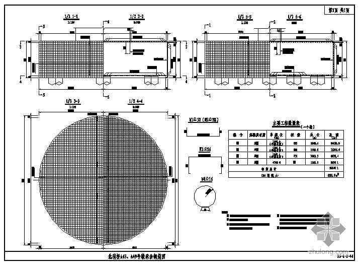 杭州湾大桥某引桥全套施工图设计