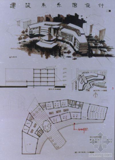 西安交大建筑学专业考研快题实例(十个方案)