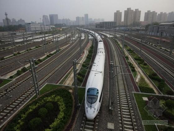 高速铁路轨道工程施工组织设计