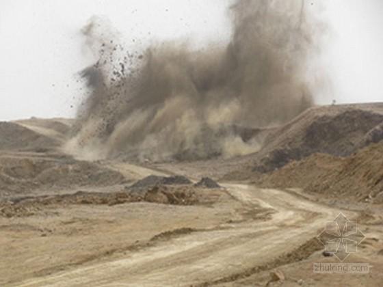 铁路工程路基石方爆破防护施工方案